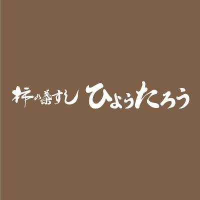【営業日のお知らせ】2021年1月